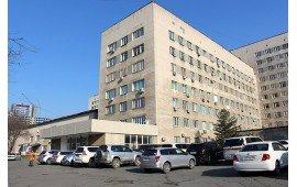 Краевое государственное автономное учреждение Здравоохранения «Владивостокская Клиническая Больница № 2»